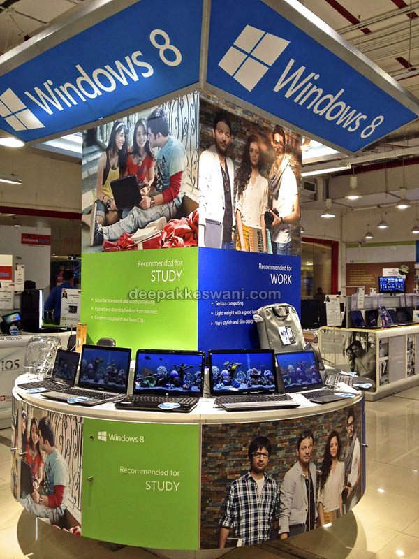 Reliance Digital RCity Windows 8