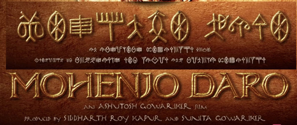 mohenjo daro script mapping with english