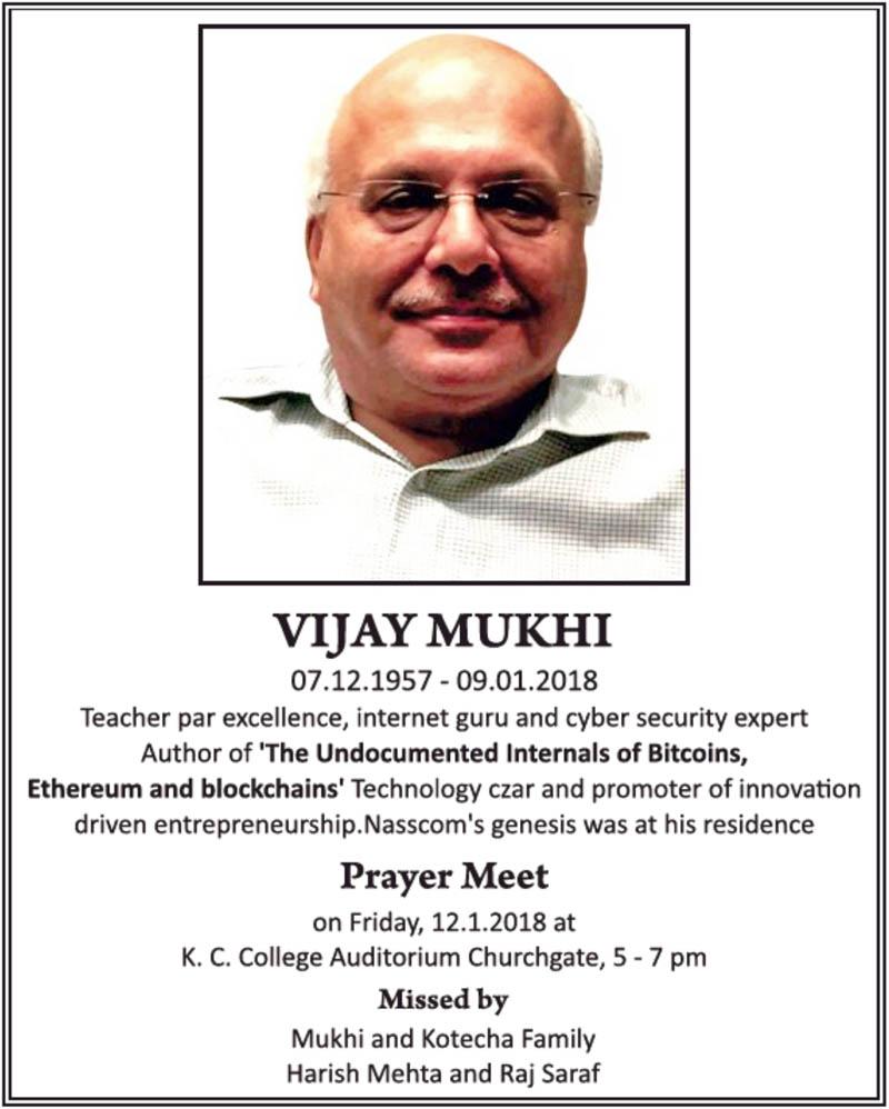Vijay Mukhi 2018